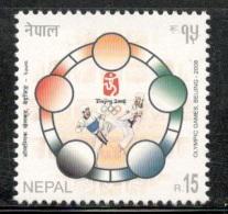 Nepal 2008 Olympic Games Beijing Sports 1v MNH # 1597 - Summer 2008: Beijing