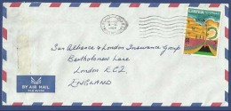 POSTAL USED AIRMAIL COVER TO LONDON ENGLAND - Libye