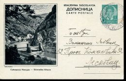 10759 Jugoslavia,  Stationery Card 1d. 1939 Sicevacka Klisura, Circuled, - Entiers Postaux
