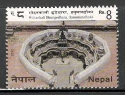 Nepal 2015 Mohankali Dhungedhara Hanumandhoka Religion Sc 975 MNH # 715 - Hinduism