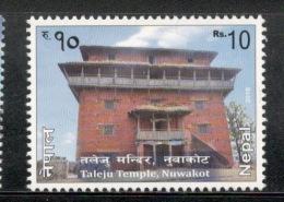 Nepal 2015 Taleju Temple Nuwakot Architecture Religion 1v MNH # 1919 - Hinduism