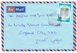 RB 1102 - 1978 Commercial Airmail Cover 115d Rate Libya To Cambridge - 16th Tripoli Fair - SG 806 - Libye