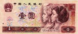 CHINA 1 YUAN 1990 P-884b XF [ CHI884b ] - China