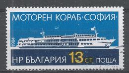 Bulgaria 1984, Scott #3033 Cruise Ship Sofia, Maiden Voyage (U) - Bulgarie