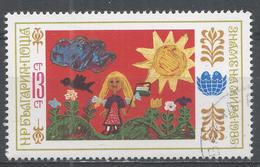 Bulgaria 1985, Scott #3054 Children's Drawing (U) - Bulgarie