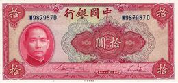 CHINA (REPUBLIC) 10 YUAN 1940 P-85b UNC [ CN85b ] - China