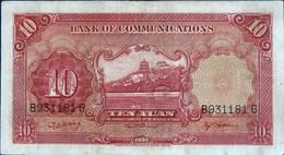 CHINA (REPUBLIC) 10 YUAN 1935 P-155 RARE DATE CIRC [ CN155 ] - China