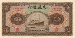 CHINA (REPUBLIC) 5 YUAN 1941 P-157 UNC [ CN157 ] - China