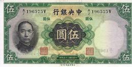 CHINA (REPUBLIC) 5 YUAN 1936 P-217a UNC CENTRAL BANK [ CN217a ] - China
