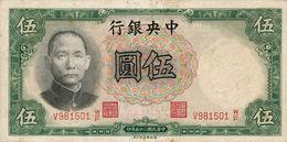 CHINA (REPUBLIC) 5 YUAN 1936 P-213a SUFIX W/F AU/UNC [ CN213a ] - China