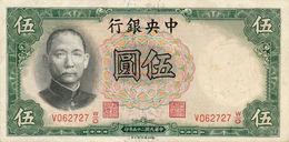CHINA (REPUBLIC) 5 YUAN 1936 P-213a SUFIX W/O AU+/UNC [ CN213a ] - China