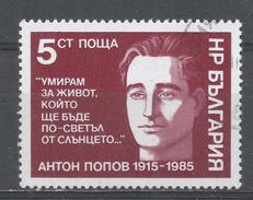 Bulgaria 1985, Scott #3125 Anton Popov (1915-1942), Freedom Fighter (U) - Bulgarie