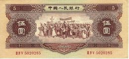 **  CHINA 5 YUAN 1956 P-872 AU [ CN872 ] - China