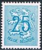 Belgique - 1368 ** - Belgique