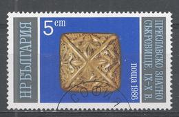 Bulgaria 1986, Scott #3175 Gold Artifacts: Embossed Brooch (U) - Bulgarie