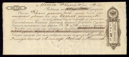RUSSIA VEKSEL BILL OF EXCHANGE MOSCOW BROTHERS NOSOV 0.05/1-100/1868 - Bills Of Exchange