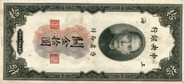 CHINA (REPUBLIC) 10 CUSTOMS GOLD UNITS 1930 P-327d AU SER: JM181954   [ CN327d ] - China