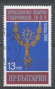 Bulgaria 1986, Scott #3176 Gold Artifacts: Pendant With Pearl Cross (U) - Bulgarie