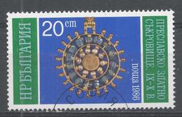Bulgaria 1986, Scott #3177 Gold Artifacts: Crystal And Pearl Pendant (U) - Bulgarie
