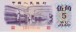 CHINA 5 JIAO 1972 P-880c UNC [CN880c] - China