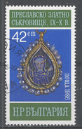 Bulgaria 1986. Scott #3179 (U) Pearl And Enamel Pendant - Bulgarie