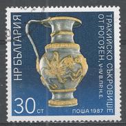 Bulgaria 1987, Scott #3242 Silver Artifacts: Pitcher, Warriors On Horseback Dueling (U) - Bulgarie
