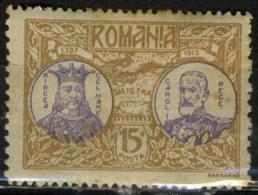 ROUMANIE 226* 15b Bistre Et Violet Rattachement De La Silistrie-Dobroudja Mircea Le Grand Et Charles 1er - 1881-1918: Carol I