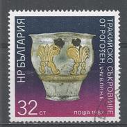 Bulgaria 1987, Scott #3243 Silver Artifacts: Urn, Decorative Pattern (U) - Bulgarie