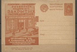 EXTRA M15 - 02 OPEN LETTER WITH ADVERTISING. BLANK. - 1923-1991 URSS