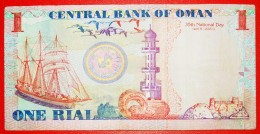 § SHIP: OMAN ★ 1 RIAL 1426-2005! NATIONAL DAY!!! LOW START★NO RESERVE! Qaboos Bin Sa'id (1970-1999) - Oman