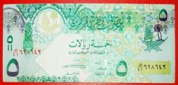 § SHIP AND CAMEL: QATAR ★ 5 RIALS (2008)! LOW START★NO RESERVE! - Qatar