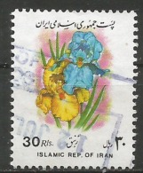 IRAN - N° YT 2342 - Oblit - Iran