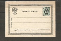 EXTRA M15 - 07 OPEN LETTER WITH  THE UNUSED 3 KOP. STAMP.