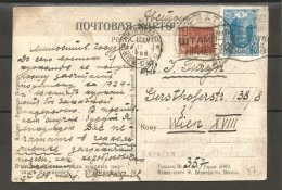 EXTRA M15 - 09 OPEN LETTER WITH  THE K AZATIN-VOKZAL CANCELLATION.