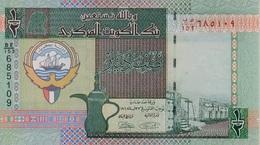KUWAIT 1/2 DINAR L.1968 (2013) P-24g UNC [KW224g] - Kuwait