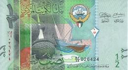 KUWAIT 1/2 DINAR ND (2014) P-30 UNC [KW230a] - Koweït