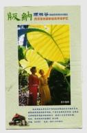 Giant Leaf Plant,CN 02 Banna National Nature Reserve Primitive Tropical Rainforest Admission Ticket Pre-stamped Card - Toxic Plants