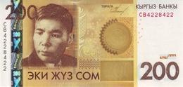KYRGYZSTAN 200 COM (SOM) 2010 P-27 UNC [ KG223a ] - Kirgisistan