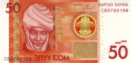 KYRGYZSTAN 50 COM (SOM) 2009 P-25 UNC [ KG221a ] - Kyrgyzstan