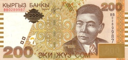KYRGYZSTAN 200 COM (SOM) 2004 P-22 UNC [ KG217a ] - Kyrgyzstan
