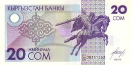 KYRGYZSTAN 20 COM (SOM) ND (1993) P-6 UNC [ KG203a ] - Kyrgyzstan