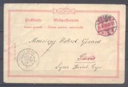 Allemagne Entier Postal Carte Postale YT N°47 - Deutschland