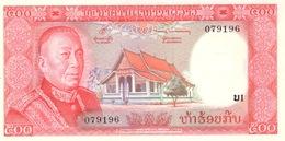 LAOS 500 KIP ND (1974) P-17  [ LA217a ] - Laos