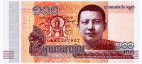 CAMBODIA 100 RIELS 2014 Pick 65 Unc - Cambodia