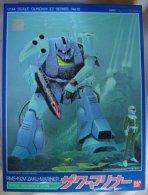 "Gundam : Maquette / Plastic Model : "" Zaku Mariner "" 1/144 ( Bandai ) - SF & Robots"