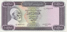 LIBYA 10 DINARS ND (1972) P-37b UNC WITH INSCRIPTION [ LY505b ] - Libya