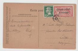 Lib033 / LIBANON -  Beyrouth Unter Schnee 1920 Frankiert Mit Marken Der Ausgabe Von 1924 - Libanon