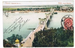 UKR-9   KIEV : Pont Nikolas - Ukraine