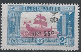Tunisie N° 94 * Neuf - Tunisie (1888-1955)