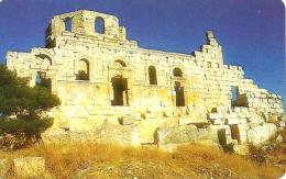 SYRIA 500 POUNDS BUILDING CHIP READ DESCRIPTION CAREFULLY !!